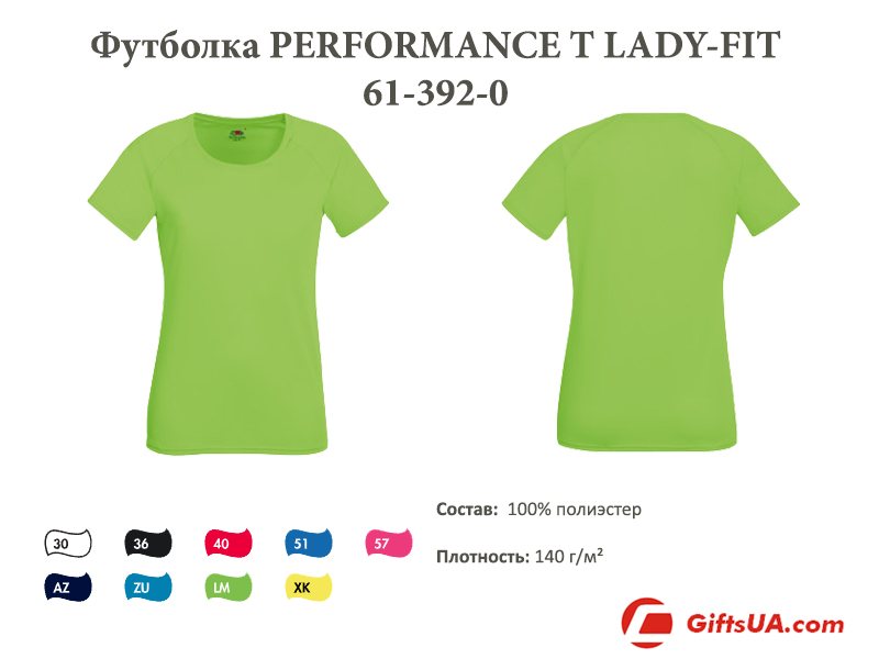 Футболка fruit of the loom PERFORMANCE T LADY-FIT 61-392-0