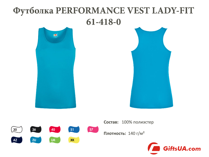 Футболка fruit of the loom PERFORMANCE VEST LADY-FIT 61-418-0