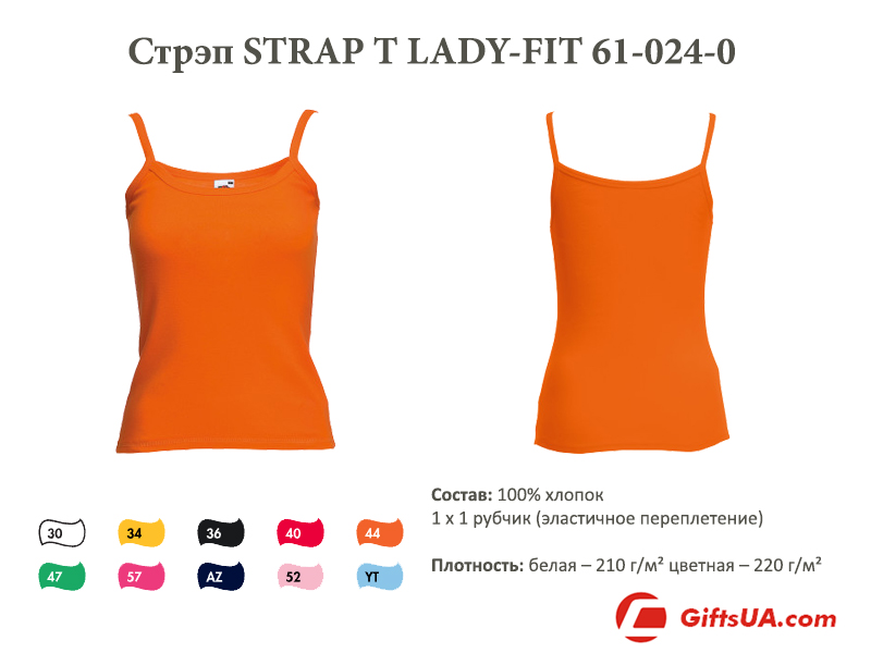 Стрэп fruit of the loom STRAP T LADY-FIT 61-024-0