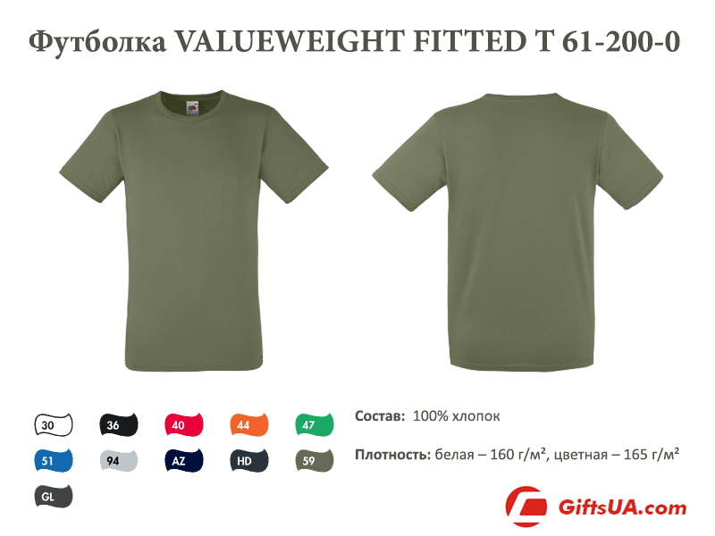 Футболка fruit of the loom VALUEWEIGHT FITTED T 61-200-0
