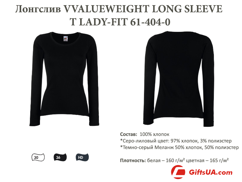 Лонгслив fruit of the loom VALUEWEIGHT LONG SLEEVE T LADY-FIT 61-404-0