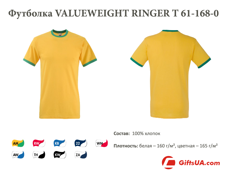 Футболка fruit of the loom VALUEWEIGHT RINGER T 61-168-0