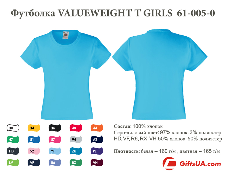 Футболка fruit of the loom VALUEWEIGHT T GIRLS 61-005-0