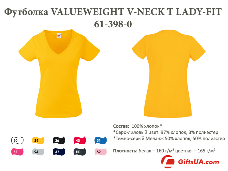 Футболка fruit of the loom VALUEWEIGHT V-NECK T LADY-FIT 61-398-0