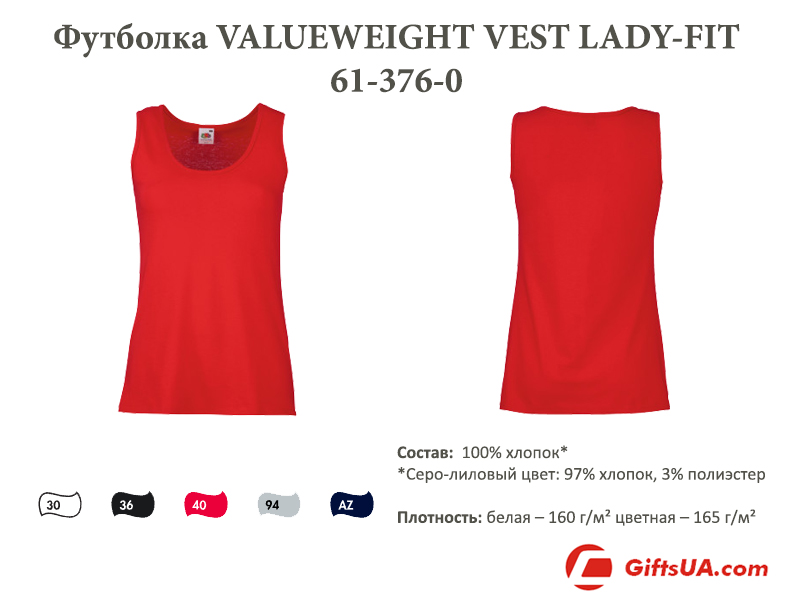 Футболка fruit of the loom VALUEWEIGHT VEST LADY-FIT 61-376-0