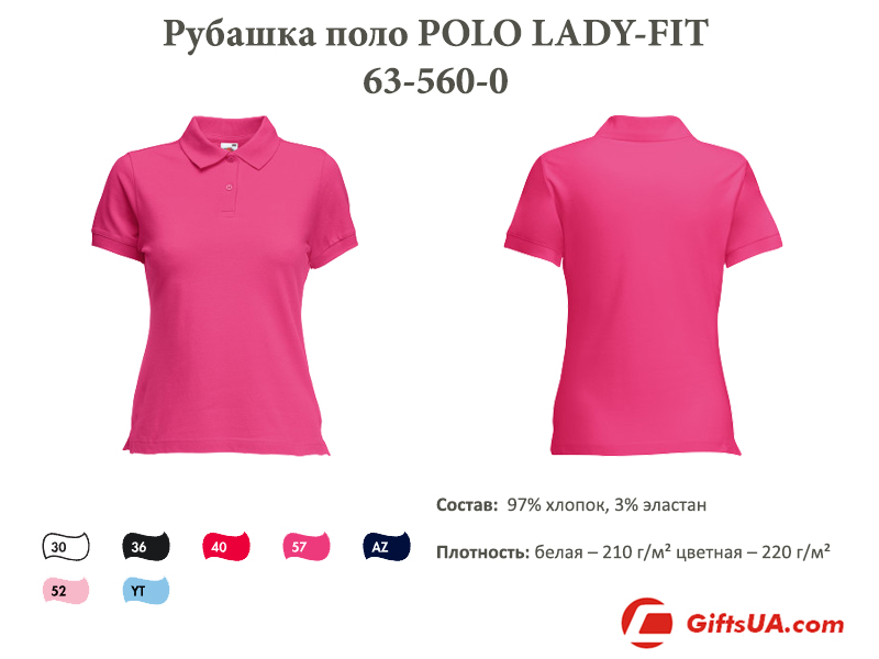 Футболка поло fruit of the loom POLO LADY-FIT 63-560-0