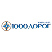Логотип 1000 Доріг