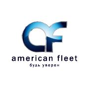 Логотип American Fleet